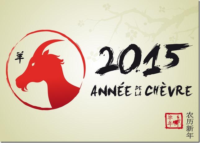 2015 l'année de la chèvre