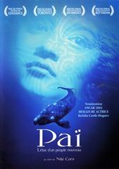 film Paï affiche DVD développement personnel